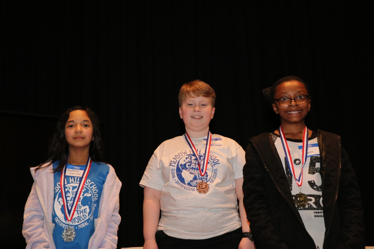 Thumbnail for 47th Annual Elementary Spelling Bee Held at NFA North on March 21, 2019